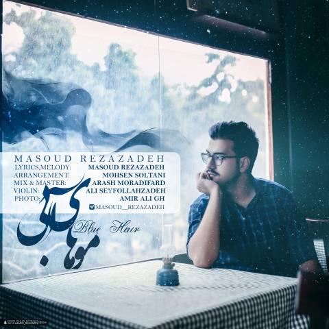 دانلود آهنگ مسعود رضازاده به نام موهای آبی