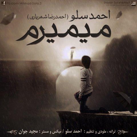 دانلود آهنگ احمد سلو به نام میمیرم
