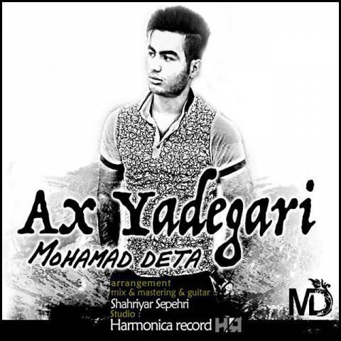 دانلود آهنگ محمد دتا به نام عکس یادگاری