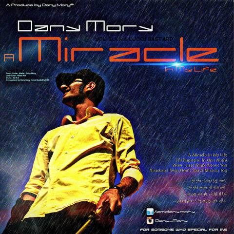 دانلود آهنگ دنی موری به نام معجزه