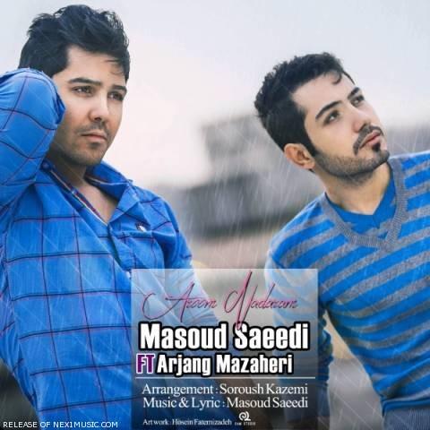 دانلود آهنگ مسعود سعیدی و ارژنگ مظاهری به نام آروم ندارم