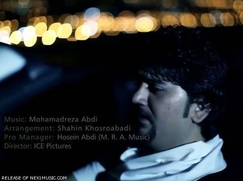 دانلود آهنگ محمدرضا عابدی به نام غریبه