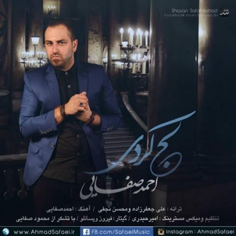 دانلود آهنگ احمد صفایی به نام لج کردی
