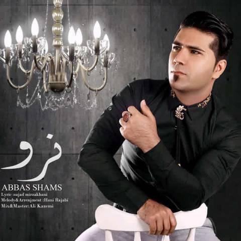 دانلود آهنگ عباس شمس به نام نرو