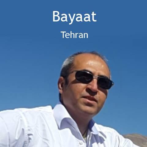 دانلود آهنگ بیات به نام تهران
