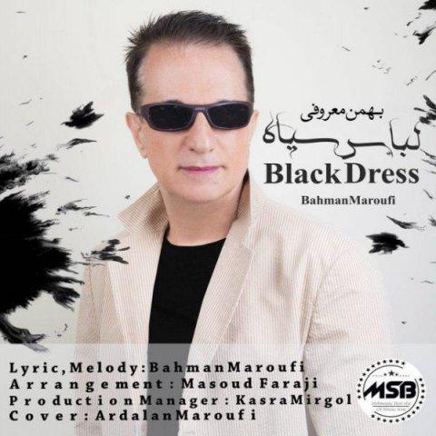 دانلود آهنگ بهمن معروفی به نام لباس سیاه