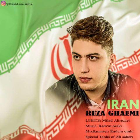 دانلود آهنگ رضا قائمی به نام ایران
