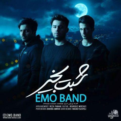 دانلود آهنگ Emo Band به نام شبت بخیر