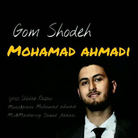 دانلود آهنگ محمد احمدی به نام گمشده