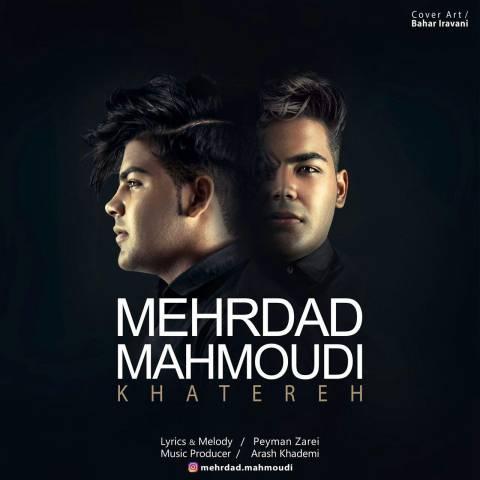 دانلود آهنگ مهرداد محمودی به نام خاطره