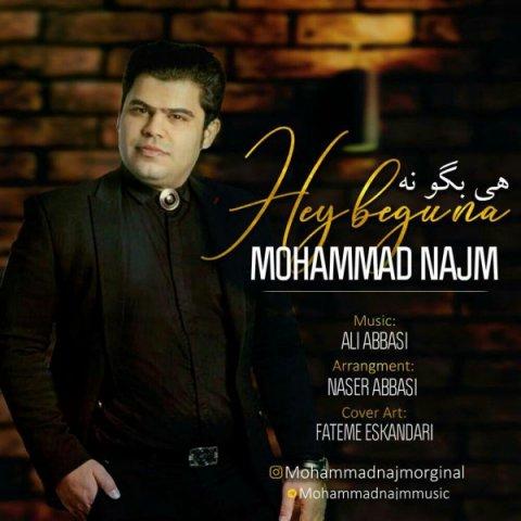 دانلود آهنگ محمد نجم به نام هی بگو نه