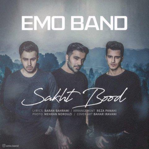دانلود آهنگ Emo Band به نام سخت بود
