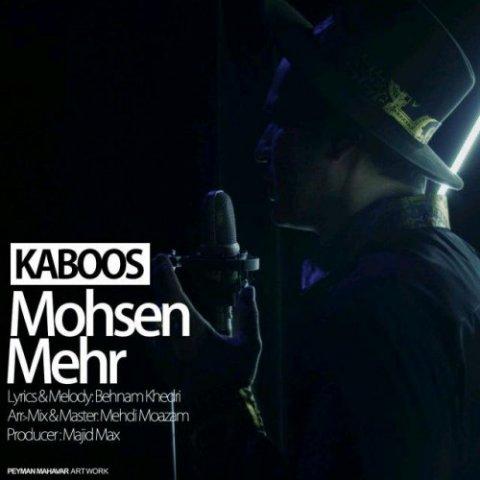 دانلود آهنگ محسن مهر به نام کابوس
