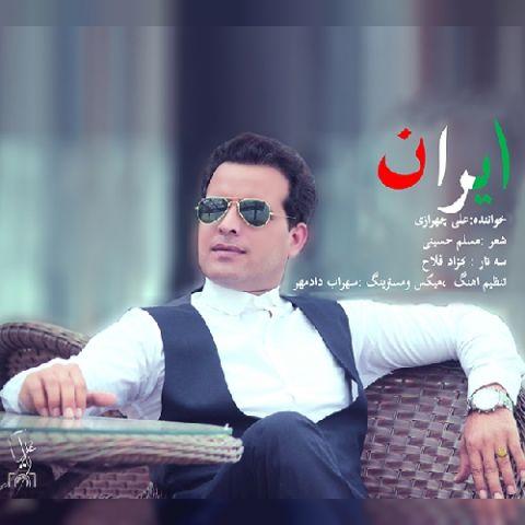 دانلود آهنگ علی چهرازی به نام ایران
