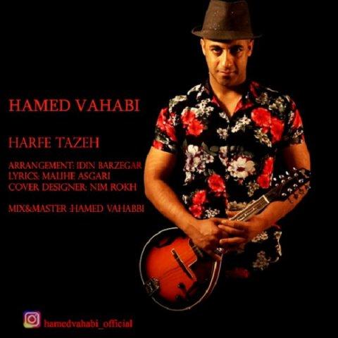 دانلود آهنگ حامد وهابی به نام حرف تازه