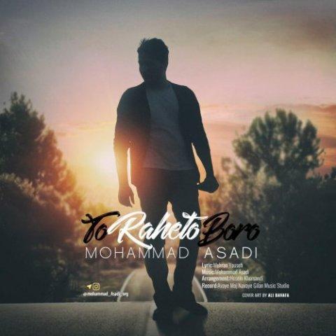 دانلود آهنگ محمد اسدی به نام تو راهتو برو