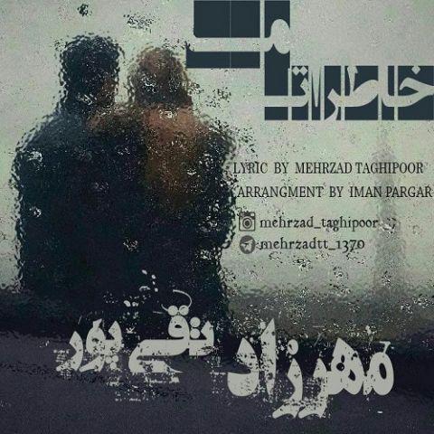 دانلود آهنگ مهرزاد تقی پور به نام خاطرات ما