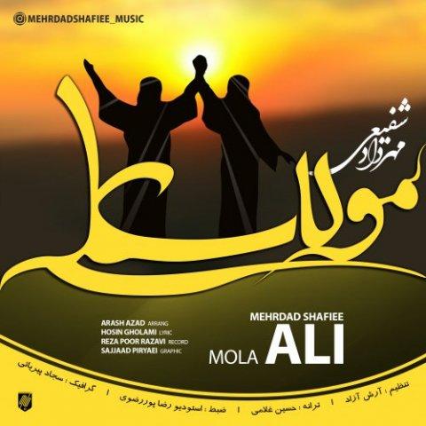 دانلود آهنگ مهرداد شفیعی به نام مولا علی