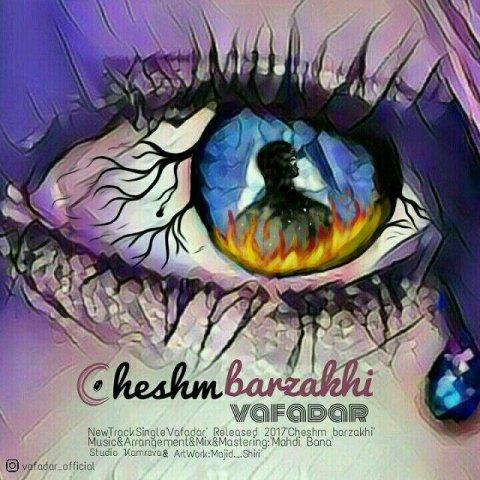 دانلود آهنگ وفادار به نام چشم برزخی