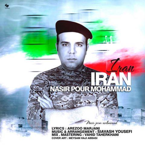 دانلود آهنگ نصیر پورمحمد به نام ایران
