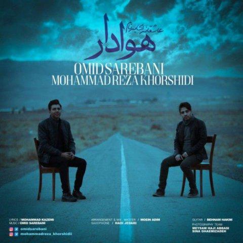 دانلود آهنگ امید ساربانی و محمدرضا خورشیدی به نام هوادار