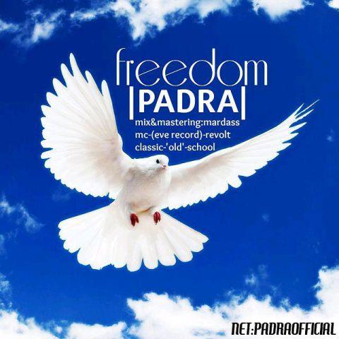 دانلود آهنگ ّ  پادرا به نام آزادی