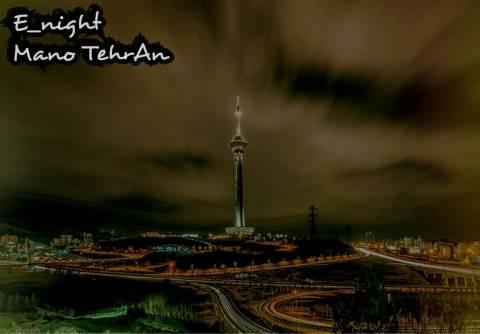 دانلود آهنگ اینایت به نام من و تهران