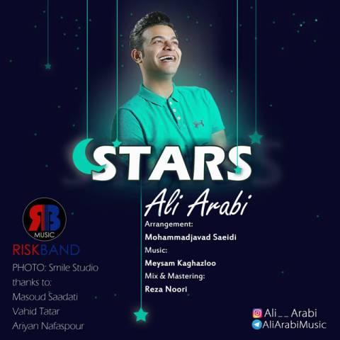 دانلود آهنگ علی عربی به نام ستاره ها