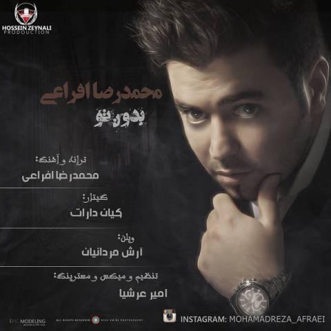 دانلود آهنگ محمدرضا افراعی به نام بدون تو