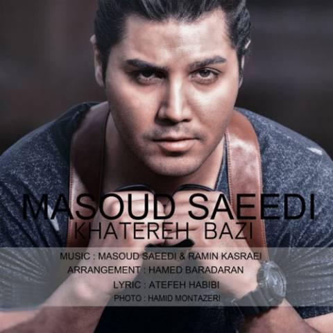 دانلود آهنگ مسعود سعیدی به نام خاطره بازی