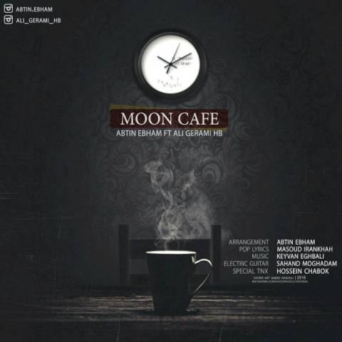 دانلود آهنگ آبتین ابهام و علی گرامی به نام کافه مون