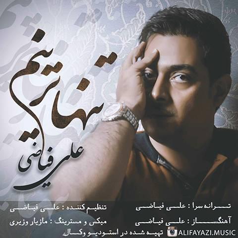 دانلود آهنگ علی فیاضی به نام تنهاترینم