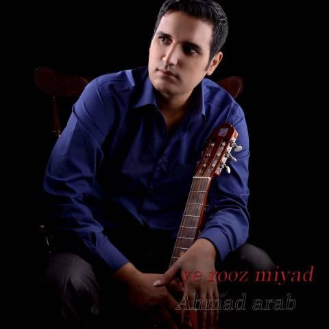 دانلود آهنگ احمد عرب به نام یه روز میاد