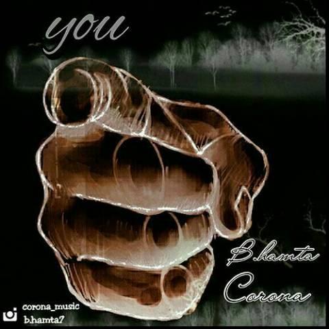 دانلود آهنگ Corona و B.Hamta به نام You
