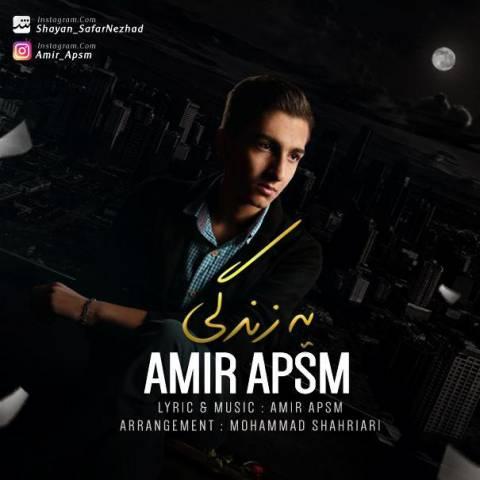 دانلود آهنگ امیر APSM به نام یه زندگی
