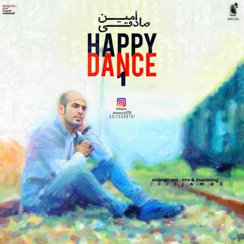 دانلود آهنگ امین صادقی به نام Happy Dance