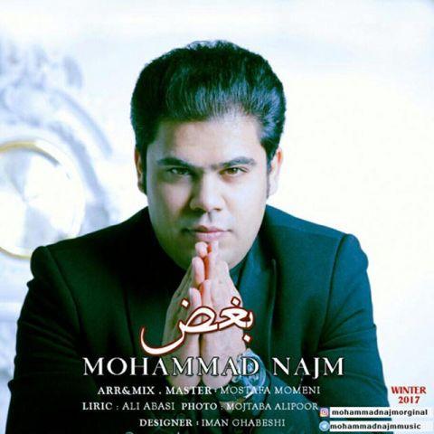 دانلود آهنگ محمد نجم به نام بغض