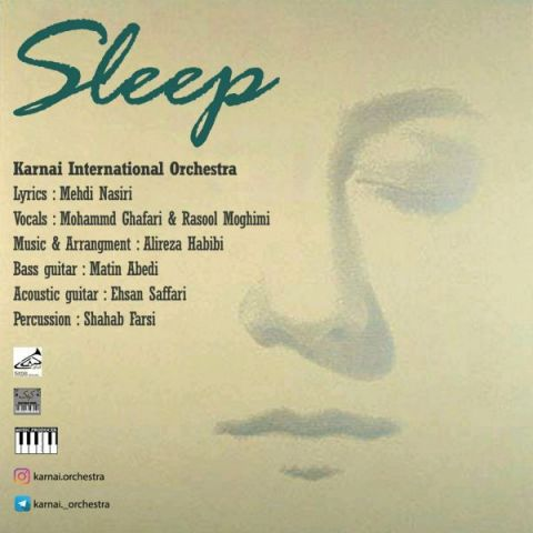 دانلود آهنگ ارکستر کرنای به نام خواب