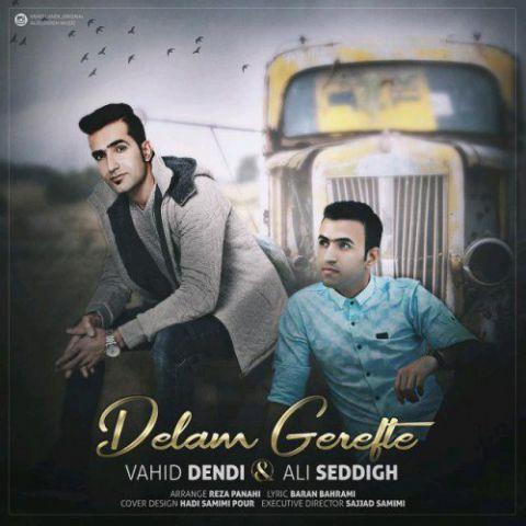 دانلود آهنگ وحید دندی و علی صدیق به نام دلم گرفته