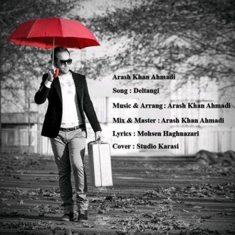 دانلود آهنگ آرش خان احمدی به نام دلتنگی