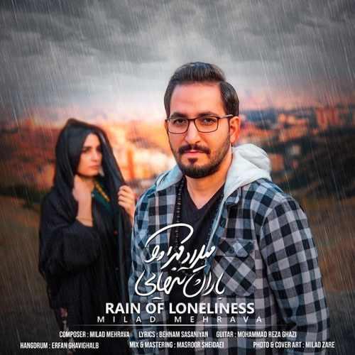دانلود آهنگ میلاد مهرآوا به نام باران تنهایی