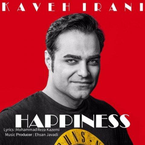 دانلود آهنگ کاوه ایرانی به نام خوشبختی