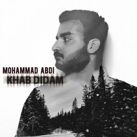 دانلود آهنگ محمد عبدی به نام خواب دیدم