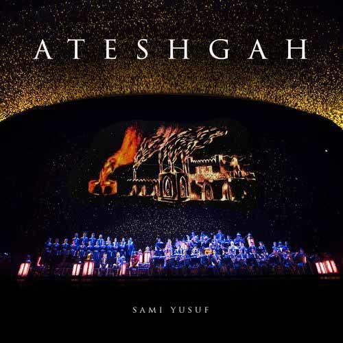 دانلود آهنگ Sami Yusuf به نام Ateshgah Live