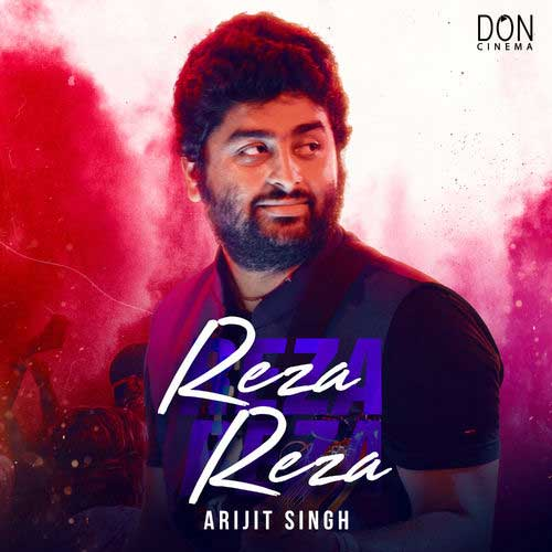 دانلود آهنگ Arijit Singh And HamidReza Monfared به نام Reza Reza
