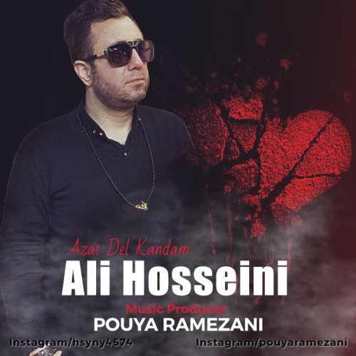 دانلود آهنگ علی حسینی به نام ازت دل کندم از موزیک باز