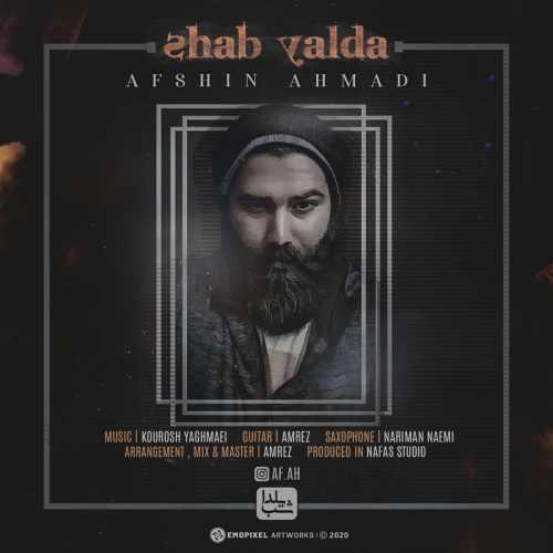 دانلود آهنگ افشین احمدی به نام شب یلدا از موزیک باز