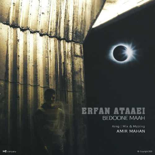 دانلود آهنگ عرفان عطایی به نام بدون ماه از موزیک باز