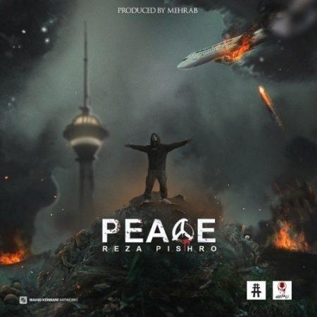 دانلود آهنگ رضا پیشرو به نام صلح