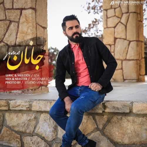 دانلود آهنگ محمد اشرفی به نام جانان از موزیک باز